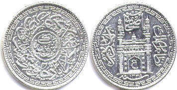 coin Hyderabad 1 rupee 1919