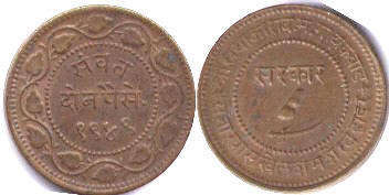 coin Indian Princely States 2 paisa 1889