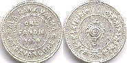 coin Travancore 1 fanam 1941