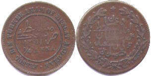 coin Muscat & Oman 1/4 anna 1895
