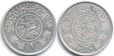 coin Saudi Arabia 1 riyal 1935