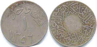 coin Saudi Arabia 1 ghirsh 1937