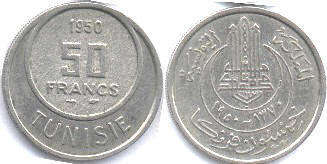 piece Tunisia 50 francs 1950