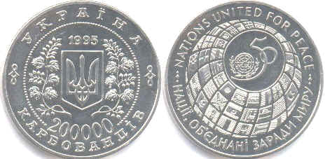 coin Ukraine 200000 karbovanets 1995